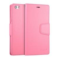 Чехол портмоне подставка на силиконовой основе на магнитной защелке для Xiaomi MI5 Розовый