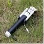 Компактный телескопический проводной монопод-держатель 19-81 см со складным держателем для гаджетов 3.5-6 дюймов