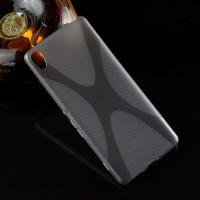 Силиконовый матовый полупрозрачный чехол с дизайнерской текстурой X для Sony Xperia XA  Серый