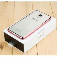 Силиконовый матовый полупрозрачный чехол с текстурным покрытием Металлик для Meizu MX6  Розовый