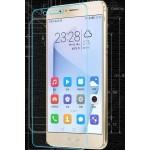 Ультратонкое износоустойчивое сколостойкое олеофобное защитное стекло-пленка для Huawei Honor 8