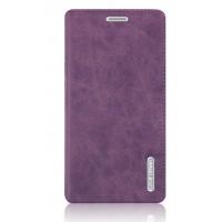 Винтажный чехол горизонтальная книжка подставка на пластиковой основе с отсеком для карт на присосках для Meizu MX6 Фиолетовый
