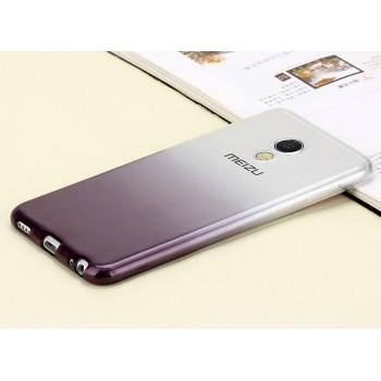 Силиконовый матовый полупрозрачный градиентный чехол для Meizu MX6