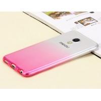 Силиконовый матовый полупрозрачный градиентный чехол для Meizu MX6  Розовый