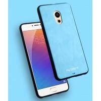 Силиконовый матовый непрозрачный чехол с текстурным покрытием Кожа для Meizu Pro 6  Голубой