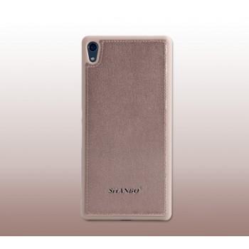 Силиконовый матовый непрозрачный чехол с текстурным покрытием Кожа для Sony Xperia XA Ultra