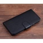 Кожаный чехол портмоне подставка (премиум нат. кожа) с крепежной застежкой для Huawei Honor 8