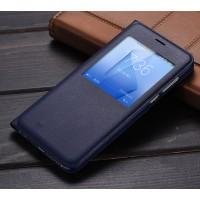 Чехол горизонтальная книжка текстура Золото на пластиковой основе с окном вызова для Huawei Honor 8  Синий
