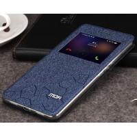 Чехол горизонтальная книжка подставка текстура Соты на силиконовой основе с окном вызова для Huawei Honor 8  Синий