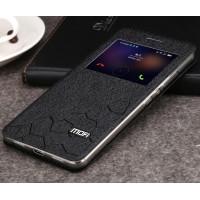 Чехол горизонтальная книжка подставка текстура Соты на силиконовой основе с окном вызова для Huawei Honor 8  Черный