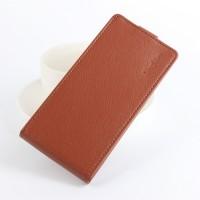 Чехол вертикальная книжка на силиконовой основе с отсеком для карт на магнитной защелке для Asus ZenFone 3 5.2  Коричневый