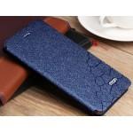 Чехол горизонтальная книжка подставка текстура Соты на силиконовой основе для Huawei Honor 5A/Y5 II