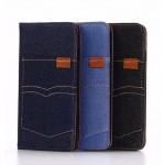 Чехол портмоне подставка с тканевым покрытием на силиконовой основе для Iphone 7