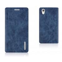 Винтажный чехол горизонтальная книжка подставка на силиконовой основе на присосках для Huawei Y6II  Синий