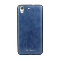 Силиконовый матовый непрозрачный чехол с текстурным покрытием Кожа для Huawei Y6II  Синий