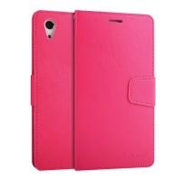 Чехол портмоне подставка на силиконовой основе на магнитной защелке для Huawei Y6II  Пурпурный