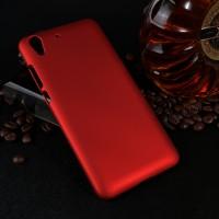 Пластиковый непрозрачный матовый чехол для Huawei Y6II