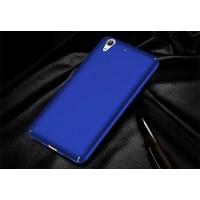 Пластиковый непрозрачный матовый чехол с улучшенной защитой элементов корпуса для Huawei Y6II  Синий