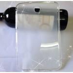 Силиконовый матовый полупрозрачный чехол для Samsung Galaxy Note 8.0