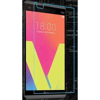 Ультратонкое износоустойчивое сколостойкое олеофобное защитное стекло-пленка для LG V20