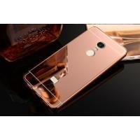 Двухкомпонентный чехол c металлическим бампером с поликарбонатной накладкой и зеркальным покрытием для Xiaomi RedMi Note 4 Розовый