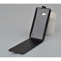 Чехол вертикальная книжка на пластиковой основе на магнитной защелке для Nokia Lumia 730/735