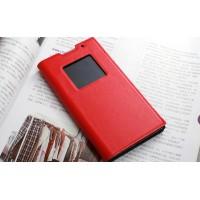 Винтажный гладкий чехол горизонтальная книжка на пластиковой основе с окном вызова для Blackberry Priv  Красный