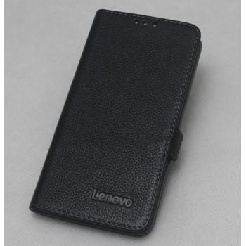 Кожаный чехол горизонтальная книжка с крепежной застежкой для Lenovo Vibe P1