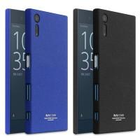 Пластиковый непрозрачный матовый чехол с повышенной шероховатостью для Sony Xperia XZ