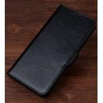 Кожаный чехол портмоне подставка (премиум нат. кожа) с крепежной застежкой для Sony Xperia XZ