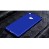 Пластиковый непрозрачный матовый чехол с улучшенной защитой элементов корпуса для ZTE Nubia Z11  Синий