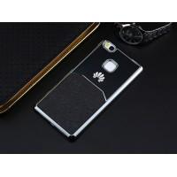 Пластиковый непрозрачный матовый чехол с металлическим напылением для Huawei P9 Lite  Черный