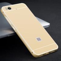 Двухкомпонентный чехол c металлическим бампером с поликарбонатной накладкой для Xiaomi Mi5S Бежевый