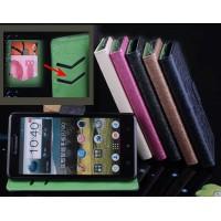 Чехол горизонтальная книжка подставка текстура Узоры на пластиковой основе с отсеком для карт на магнитной защелке для Lenovo P780