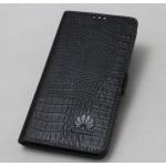 Кожаный чехол горизонтальная книжка подставка (премиум нат. кожа крокодила) с крепежной застежкой для Huawei Nova