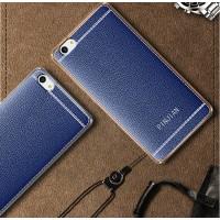 Силиконовый матовый непрозрачный чехол с текстурным покрытием Кожа для Meizu U10  Синий