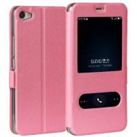 Чехол горизонтальная книжка подставка на силиконовой основе с окном вызова и свайпом на магнитной защелке для Meizu U10 Розовый
