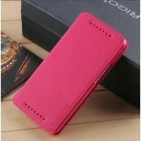 Чехол горизонтальная книжка подставка на пластиковой основе на присосках для HTC One (M7) Dual SIM