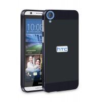 Двухкомпонентный чехол c металлическим бампером с поликарбонатной двухцветной накладкой для HTC Desire 820 Черный