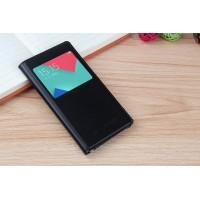 Чехол горизонтальная книжка на пластиковой основе с окном вызова для Samsung Galaxy J5 Prime  Черный