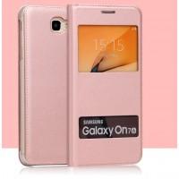 Чехол горизонтальная книжка на пластиковой основе с окном вызова и свайпом для Samsung Galaxy J5 Prime Розовый