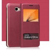 Чехол горизонтальная книжка на пластиковой основе с окном вызова и свайпом для Samsung Galaxy J5 Prime Красный