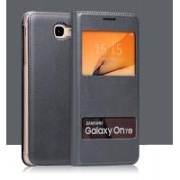 Чехол горизонтальная книжка на пластиковой основе с окном вызова и свайпом для Samsung Galaxy J5 Prime Серый