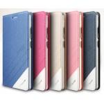 Чехол горизонтальная книжка подставка текстура Линии на пластиковой основе для Xiaomi Mi5S