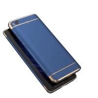 Пластиковый непрозрачный матовый металлик чехол с улучшенной защитой элементов корпуса для Xiaomi Mi5S  Синий