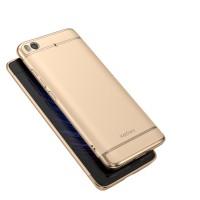 Пластиковый непрозрачный матовый металлик чехол с улучшенной защитой элементов корпуса для Xiaomi Mi5S  Бежевый