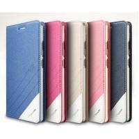 Чехол горизонтальная книжка подставка текстура Линии на пластиковой основе для Xiaomi Mi5S Plus