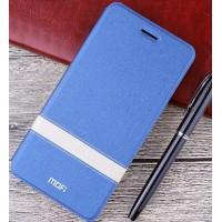 Чехол горизонтальная книжка подставка текстура Линии на силиконовой основе для Meizu U10 Синий