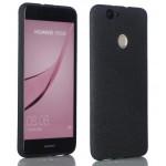 Силиконовый матовый непрозрачный чехол с нескользящим софт-тач покрытием для Huawei Nova