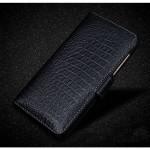 Кожаный чехол портмоне (премиум нат. кожа крокодила) с крепежной застежкой для Lenovo Moto Z